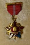 Почётный знак ВЛКСМ в родной коробке. photo 3