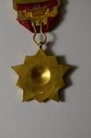 Почётный знак ВЛКСМ в родной коробке. photo 7