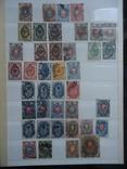 Царская россия 69 марок 1866-1918 гг