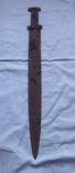 Одноручный меч Скифы photo 3