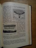 Атмосфера, необычные явления, Воздухоплавание, фото №12