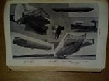 Атмосфера, необычные явления, Воздухоплавание, фото №14
