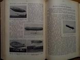Атмосфера, необычные явления, Воздухоплавание, фото №17