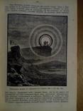 Атмосфера, необычные явления, Воздухоплавание, фото №27