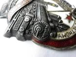 Почетному железнодорожнику N 8718 Серебро photo 9