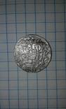 Півторак Трансільванія 1637 р. photo 5