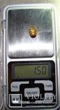 Ароматница ЧК 1.5 гр AU photo 2