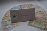 "Набор банкнот НБУ 2016 ""20 рокiв грошовiй реформi"" (28 бон) photo 1"