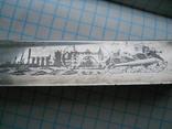 бритва , гравюра 1955г.+ футляр