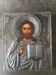 Икона «Господь Вседержитель» 84 (С.Г.) photo 1