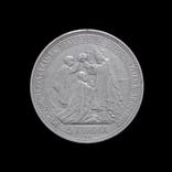 5 Корон 1908 Коронация На Венгерский Престол, Австро-Венгрия
