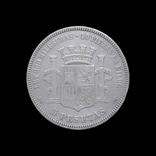 5 Песет 1870, Испания photo 2