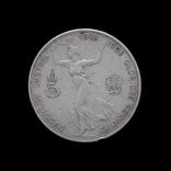 5 Корон 1848-1908 60 Лет Правления, Австро-Венгрия
