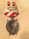 Орден Красного Знамени 527167 возможно Алжир. photo 2