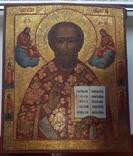 Святий Миколай 45х38 photo 1