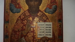 Святий Миколай 45х38 photo 3