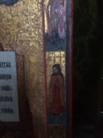 Святий Миколай 45х38 photo 8