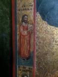 Святий Миколай 45х38 photo 10