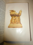 Українська Археологія 1000 примірників Київ 1957 photo 5