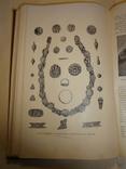 Українська Археологія 1000 примірників Київ 1957 photo 6