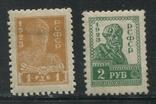 1923 РСФСР полная серия photo 1