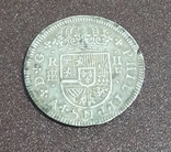 2 Reala 1721 Philippus V