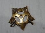 Орден отечественной войны 1 степени photo 2