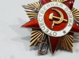 Орден отечественной войны 1 степени photo 4