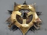 Орден отечественной войны 1 степени photo 5