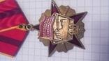 Медаль «90 лет Великой Октябрьской социалистической Революции»