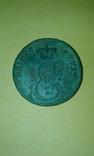 3 деньги 1771 год photo 1