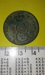 3 деньги 1771 год photo 2