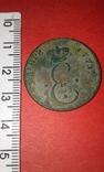 3 деньги 1771 год photo 3