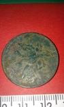 3 деньги 1771 год photo 9