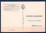 Франция 1955 Шарль Гравье граф де Верженн картмаксимум photo 2