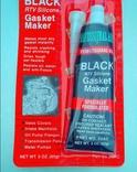 Автомобильный герметик Черный (12 штук) photo 1