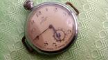 Часы (ГЗЧ им. Кирова) photo 1