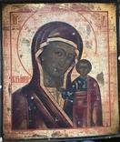 Богородица photo 1