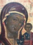 Богородица photo 2