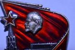 XXIV съезд КПСС photo 7