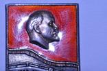 XXIII съезд КПСС photo 4