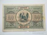 100 руб. 1919г.Армения photo 2