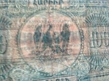 100 руб. 1919г.Армения photo 3