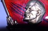 XXVI съезд КПСС photo 6