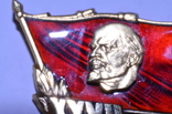 XXVII съезд КПСС photo 6