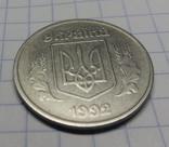 5 копійок 1992 Штамп 2БАм немагніт photo 4