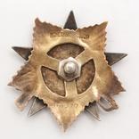 Орден ВОВ 1й степени №68310 photo 2