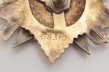 Орден ВОВ 1й степени №68310 photo 4