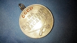 За боевые заслуги №34909.Штихель. photo 2