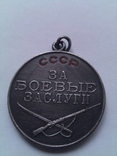 За боевые заслуги №34909.Штихель. photo 9